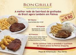 BON GRILLÊ GRELHADOS, WWW.BONGRILLE.COM.BR