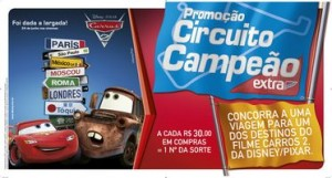 WWW.FAMILIAEXTRA.COM.BR/CARROS, PROMOÇÃO CIRCUITO CAMPEÃO EXTRA