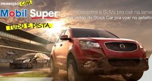PROMOÇÃO COM MOBIL SUPER TUDO É PISTA, WWW.PROMOCAOMOBILSUPERPISTA.COM.BR