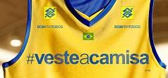 BB VESTE A CAMISA, WWW.VESTEACAMISA.COM.BR