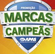 www promocaomarcascampeas com br