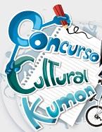 CONCURSO CULTURAL KUMON, WWW.CONCURSOKUMON.COM.BR