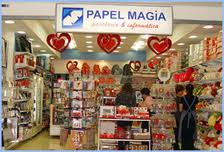 LOJAS PAPEL MAGIA, WWW.PAPELMAGIA.COM.BR