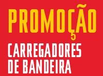 PROMOÇÃO CARREGADORES DE BANDEIRA COCA-COLA 2014, PROMOCARREGADORESDEBANDEIRA.COCACOLA.COM.BR